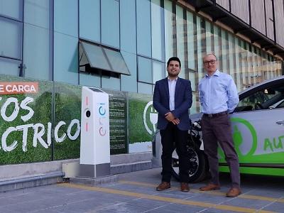 Preparando profesionales para los nuevos desafíos de la Industria. José Miguel O´Ryan Pérez y Rodrigo Muñoz Huerta. Directores de Carreras, sede San Joaquín de Duoc UC.